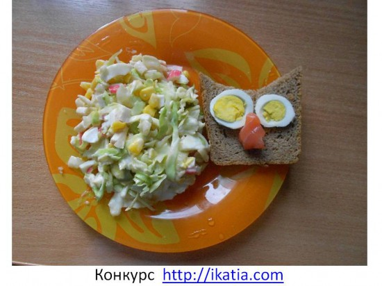 салат и бутерброд красивый