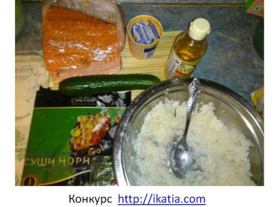 ингридиенты для суши