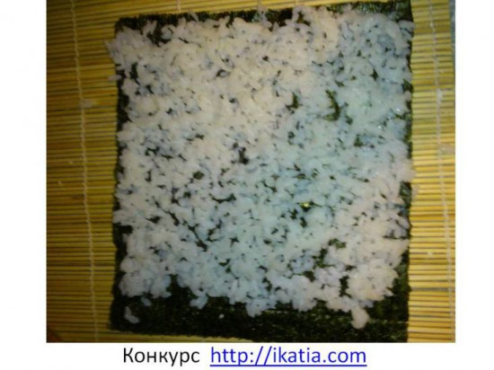 рис на листе морской капусты